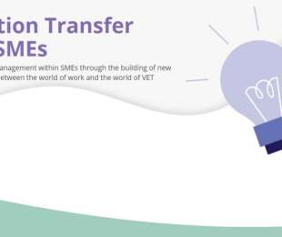 Innovation Transfer Ready SMEs